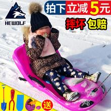 Общественное волк снег санки автомобиль для взрослых ребенок двойной скольжение песок доска скольжение трава доска снег подъем плуг шпон больше и толще катание на лыжах доска