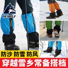 Общественное волк на открытом воздухе восхождение геометрическом снег обувной противо песок носки женщина катание на лыжах леггинсы мужчина пустыня оборудование только шаг снег крышка