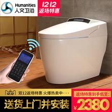 Умный туалет золотую медаль автоматический электрический порыв вода водяной бак сиденье затем домой япония промыть сушка туалет