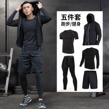 Фитнес одежда мужчина фитнес установите весна бег установите фитнес дом движение плотно одежда быстросохнущие брюки баскетбол обучение одежда