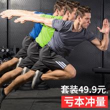 Бег спортивный набор мужчина фитнес шорты утро пробег быстросохнущие случайный два рукава свободный лето движение одежда