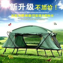 Сейф широта сетка на открытом воздухе утолщённый сохраняющий тепло от земля палатка на открытом воздухе один двойной слой ливень с ураганом двойной кемпинг рыбалка счет