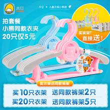 Ребенок вешалка пластик ребенок стеллажи ребенок ребенок новорожденных вешалка поддержка милый мультики зеркало телескопической бесплатная доставка