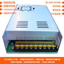 220V поворот 12V источник питания конвертер 100A1200W негабаритный мощность постоянный ток трансформатор переключатель источник питания регуляторы устройство