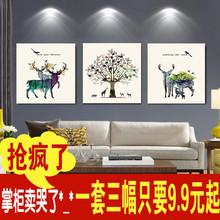 Гостиная диван фон стена декоративный живопись современный простой картины тройной живопись атмосфера стена живопись спальня фреска без рамы картину