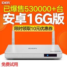 IDER/ отзыв код S1 сеть приставка эндрюс 4K hd игрок бытовой электрический в зависимости от коробки сын wifi беспроводной