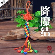 Алмаз узел тибетский благоприятный узел цвет китайский узел ручной решетка из тутовника поплавки вешать сумка 25cm