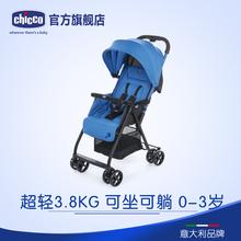 Chicco мудрость высокий OHlala европа лара портативный ребенок тележки сверхлегкий затем сложить новорожденных может сидеть можно лечь