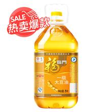 【 рысь супермаркеты 】 состояние один большой фасоль масло 5 L/ баррель питание обильный богатые здоровье еда использование масло