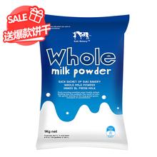 Новая зеландия страна происхождения оригинальный импортный сухое молоко Shu с уважением, все смазка для взрослых ребенок высокий кальций сухое молоко 1KG/ мешок хорошо эффект период