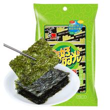 Счастливый это мужчина хорошо время море мох оригинал 12g/ мешок фиолетовый блюдо море мох лист нулю еда