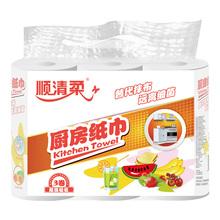 【 рысь супермаркеты 】 послушный ясно мягкий кухня бумага 2 слой 200g*3 объем обеззараживание поглощать масло абсорбент здравоохранения насосные полотенце