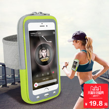 Коснуться упаковка бег мобильный телефон упаковка движение упаковка запястье пакет нарукавная повязка крышка верховая езда фитнес йога мужской и женщины на открытом воздухе