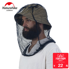 NH на открытом воздухе комар противо пчела марля маска для лица комар насекомое средства защиты головы чистый головной убор крышка крышка защищать лицо противо укусить укусить капот