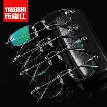 7715433794 Ultra-light without frame finished myopia glasses plus film frame glasses  frame glasses men and