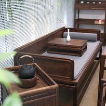 Старый вяз краски ocean кровать античный дерево диван - кровать алтарь смысл новый китайский стиль орех дерево рохан стул красота диван