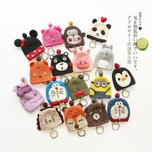 Мини корейский мультики милый маленький животное вязание шерстяной творческий снятие женский тип ключи от машины пряжки для сумки вешалка украшения
