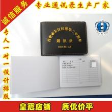 Через новости запись печать телефон это сделанный на заказ дизайн кобура телефон количество это черно-белое одинаковый школа запись стандарт производство