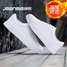 Дикий обувь любители зима новичок обувной мужской случайный белые туфли движение обувь белый корейская волна струиться мужская обувь сын