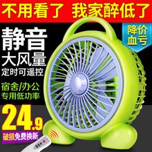 Мультики мини вентилятор рабочий стол немой электричество вентилятор студент комната с несколькими кроватями кровать офис комната поворот страница вентилятор тайвань вентилятор домой