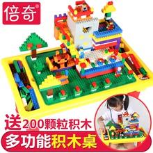 Ребенок строительные блоки стол совместимый лего мелкие частицы строительные блоки пластик стол многофункциональный этаж собранный игра стол хранение
