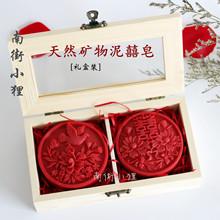 Творческий свадьба подарок природный минеральная свадьба ручной работы мыло спутник рука церемония красный мое грязь молоко счастливый мыло красный выйти замуж мыло