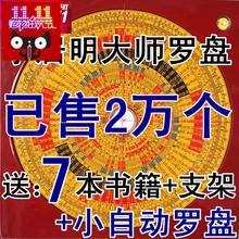 Подлинный слива дом следующий ло блюдо 9 трёхдюймовый юань таинственный пустой специальность фэн-шуй блюдо медь ло после инструмент компас высокой точности