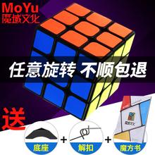 Куб орден головоломка игрушка два четыре пять ранг установите гладкий студент начинающий скорость твист специальность конкуренция для взрослых декомпрессия