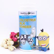 Доставка 2 штук включена австралия покупка товаров Healthy Care корова рано молоко порошок 300g увеличение избежать мор сила увеличение тело качество