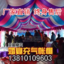 Крупномасштабный на открытом воздухе брак праздник вещь праздник газированный палатка дом красный и белый свадьба течь еда напиток палатка ликер сиденье магазин большой пролить автомобиль