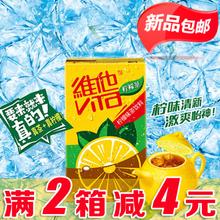 Площадь бесплатная доставка размер он лимон чай 250ml*24 коробка полная загрузка контейнера (fcl) действительно чай действительно лимон больше здоровье напитки