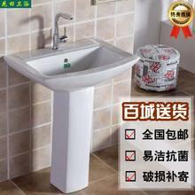 Колонка бассейн ванная комната вертикальный мыть бассейн балкон керамика колонка мойте руки бассейн золотую медаль пол, тип колонка стиль бассейн