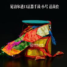 Тибет биография будда учить близко семья франция устройство нигерия причал ваш импорт красивые руки барабан квадрат франция барабан доставка барабан крышка барабан шип