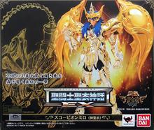Десять тысяч поколение святой одежда миф EX золото святой гладиатор бог скорпион метр ло бог святой одежда японская версия [ сейчас в надичии ]