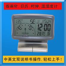 Автомобиль компас автомобиль электронный ло блюдо многофункциональный цифровой серебристые температура время второй стол электронный компас