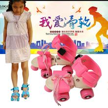 Двойной стороной нескользящей обуви двойной коньки четырехколесный засуха коньки детей регулируемый катание на коньках обувной ноги регулируемый длина