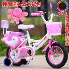 Росток сокровище дракон ребенок велосипед 2-3-4-5-6 лет девушка мальчик одиночная машина 12141618 маленькое украшение ноги протектор автомобиль