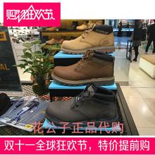 CAT/ извозчик внутренний покупка товаров 2017 осень и зима грубый Гуан воловья кожа мужская обувь P717803/P717804/P717806