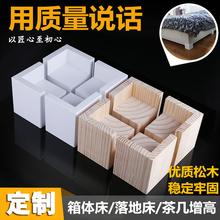 Кровать тахта кровать нога дерево блок кофейный столик тахта высокий блок дерево поддержка ступня диван ступня нога повышение подушка кабинет ступня акции