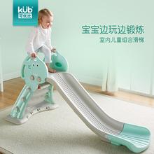 Может быть отличным соотношение ребенок комнатный слайды в небольшой тип скольжение слайды домой многофункциональный ребенок слайды сочетание игрушка