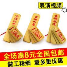 Ребенок быстро тарелка специальная промышленность бамбук доска ребенок доска сияющей небольшой быстро доска детский сад кольцо доска музыкальные инструменты этап производительность начинающий