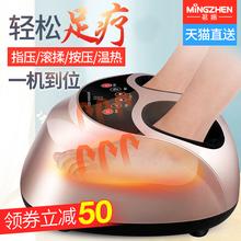 Достаточно лечение автоматизированный автоматическая массирование домой фут массаж достаточно конец точки акумодельуры ступня шаг пешком устройство ступня модель достаточно модель массажеры