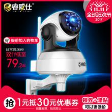 Дальновидный престиж официальный беспроводной камеры wifi семья комнатный домой ночное видение сеть C360 мобильный телефон удаленный hd монитор