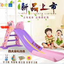 Ребенок комнатный слайды ребенок скольжение слайды домой хранение в небольшой тип слайды сочетание пластик игрушка
