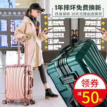 Багажник колесного 20 дюймовый 24 род коробки алюминиевая рама студент чемодан мужской женщина пароль коробка кожаный чемодан корейский 28