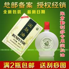 Предоставить право на качественную продукцию чжан красивый посещаемость все интерес зеленый континент меридиан царапина лихорадка масло масло строка яд чистый завод масло кольцо полный 2 бесплатная доставка