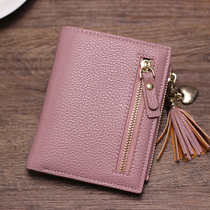 New Style Fashion small wallet female short paragraph Korean version of cute small fresh tassel zipper student ladies purse BI-fold wallet