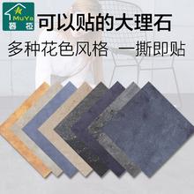 Этаж наклейки PVC самоклеящийся этаж утолщённый сопротивление износ вода пластик этаж паста камень модель этаж кожа спальня пол