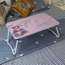Новый мультики письменный стол легко удобный сложить студент комната с несколькими кроватями комната кровать бытовой электрический мозг сделанный на заказ небольшой стол