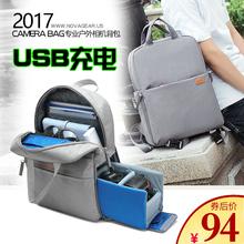 Многофункциональный цифровой камера пакет сторона плечи слегка один перевернутый рюкзак канон nikon специальность на открытом воздухе фотография пакет мужской и женщины